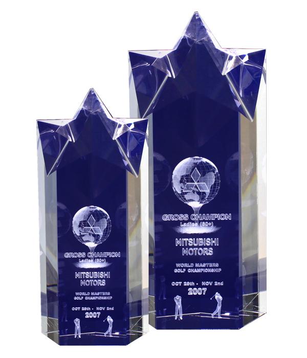 3D Crystal Star Awards