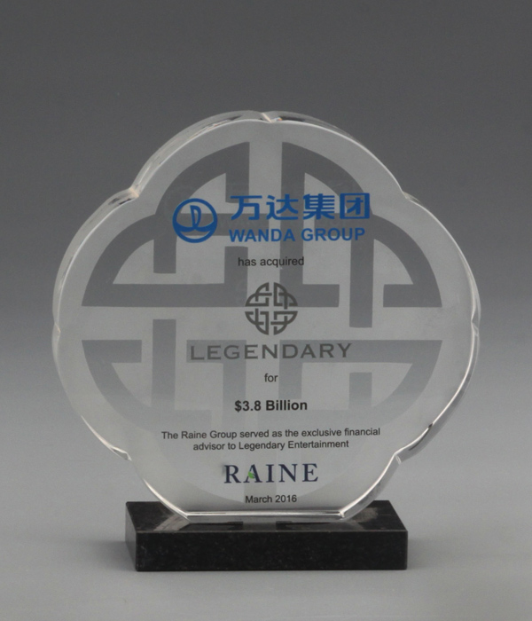 Custom Rounded Glass Frost Award